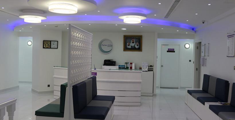 psdc_clinic_1